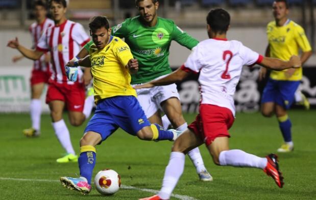 Entradas preferencia Cádiz CF-RB Linense